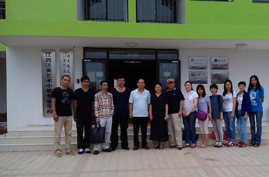 北京电影学院青年教师来我校考察图片